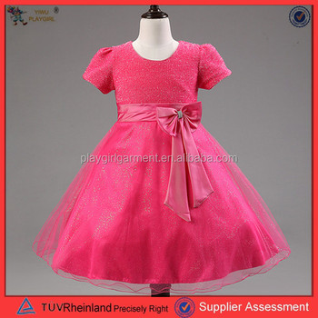 Pgcc0941 Baby Design Dress For Kid Baby Cotton Frocks Designs ...