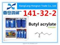 Butyl acrylate CAS Number 141-32-2 is on sale with low price