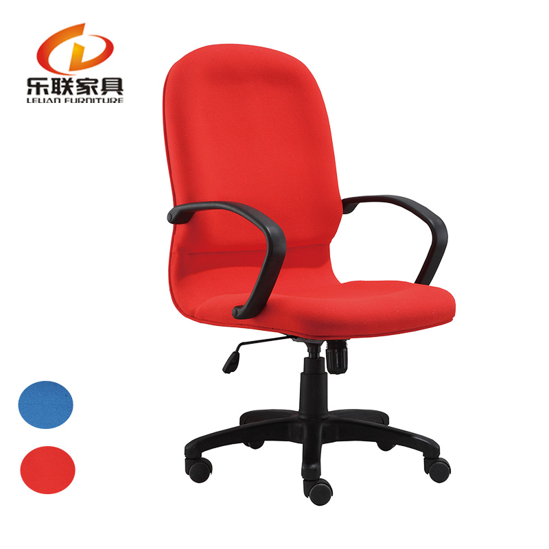High back recliner red office task chair computer desk racing chair