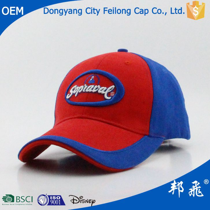 Red and blue joining together 3D embroidery youth baseball caps
