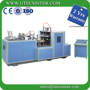 PC30D Automatic Paper Bucket Making Machine