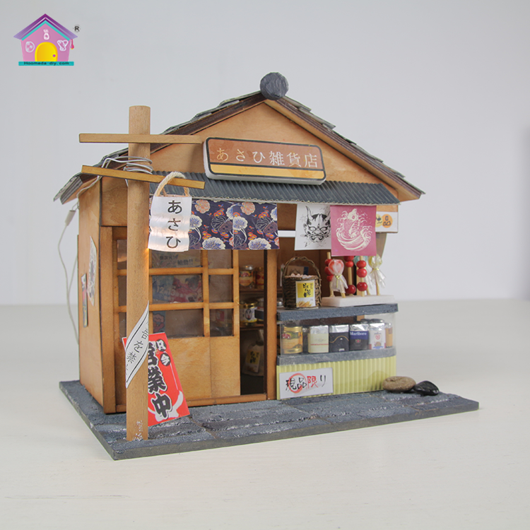 Supply to chain bookstore birthday return gift for girlfriend Kids dollhouse toys