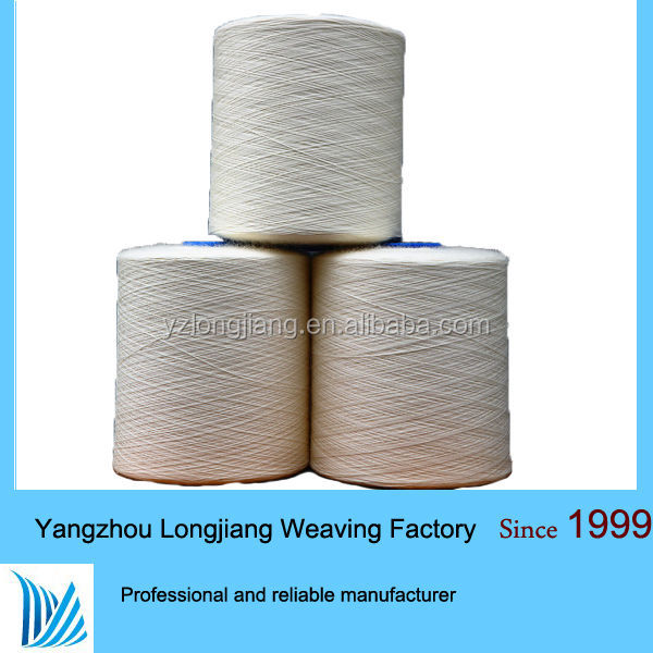 24/2 50W 50A JERSEY YARN FOR KNITTING