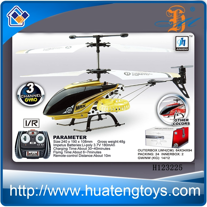 rc helicopter china prices 3 ch metal radio control helicopter for sale