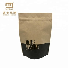 High Quality Small Packaging Customized No Printing Food Grade Brown Sealable Paper Bags With Zipper And Window