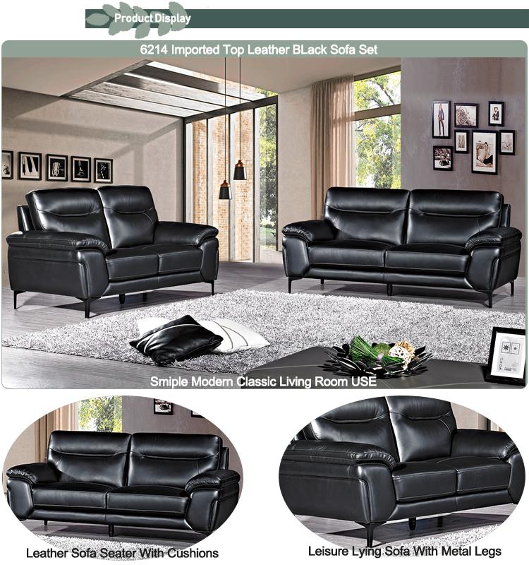ホームたんす寝室黒革のソファベッド家具セット