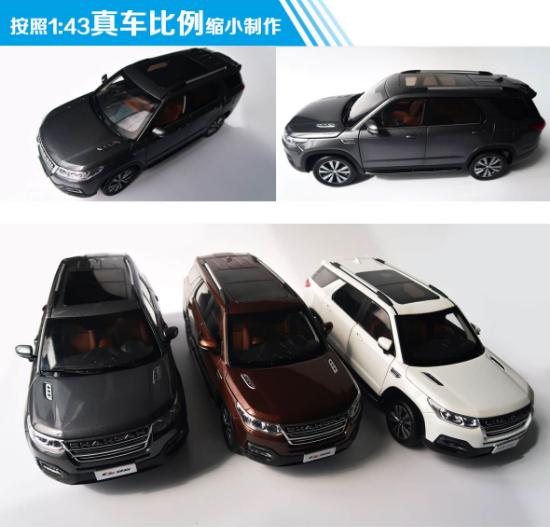 1//43 Changan Original manufacturer Changan CS95 SUV Plastic model