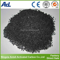 Promotional Charcoal based pellet Coconut shell activated carbon