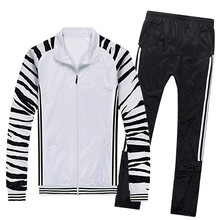 New winter leisure custom design sports track suits long-sleeved outdoor polyester sports tracking suit