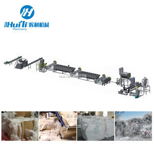 Best price concise and effective design agricultural PP PE film recycling line
