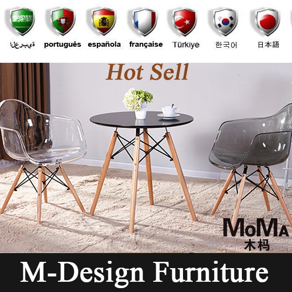 moma dining chairs. model dining chair, chair suppliers and manufacturers at alibaba.com moma chairs