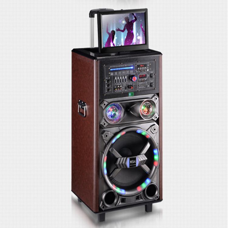 System Karaoke At Home
