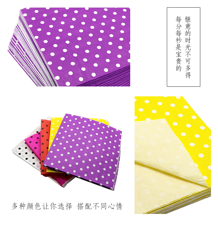 Disposable Tableware Sets Party Paper Nakpins for Wedding Decor Birthday Party Supplies