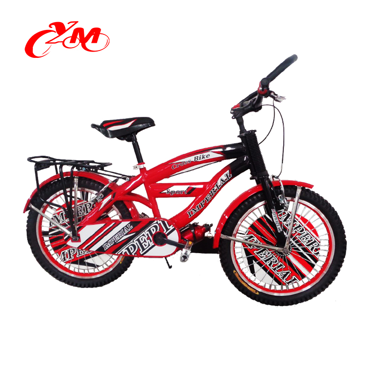 yiwu bicycle for children/4 color used kids bikes pakistan/professional used children bikes pakistan for 8 year olds