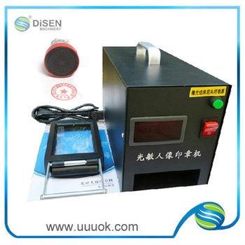 Rubber Stamp Making Machine Price