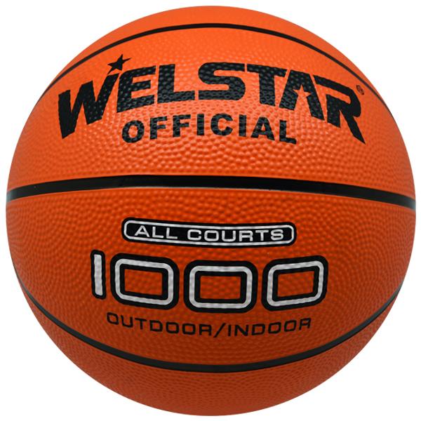 c74217d1f4aa8 Grossiste ballon de basket taille 6-Acheter les meilleurs ballon de ...
