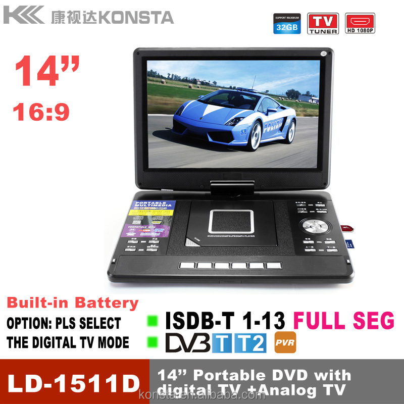 Professional China 14 inch full hd portable dvd player with ATV+DTV,PVR function