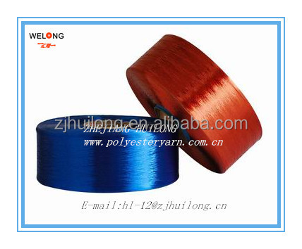 BEST QUALITY FDY polyester mother yarn 240D/12F KNITTING YARN SD