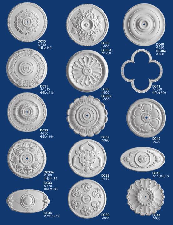 High Quality Gypsum Ceiling Medallion Mold Buy Gypsum