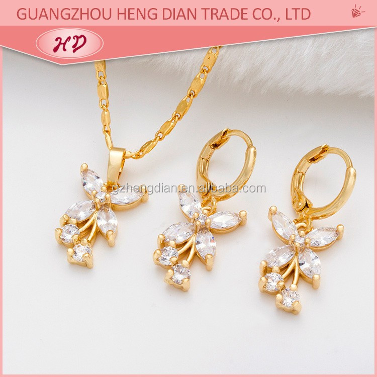 Hot sale fashion gold jewelry set designs 2017latest design saudi