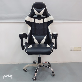 Surprising Korea Hot Selling Massage Gaming Chair Computer Game Chair With Cheapest Price And High Quality Buy Gaming Chair Computer Game Chair Gaming Massage Ncnpc Chair Design For Home Ncnpcorg