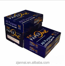 Paper one A4 paper A4 copy paper 80gsm 70gsm price