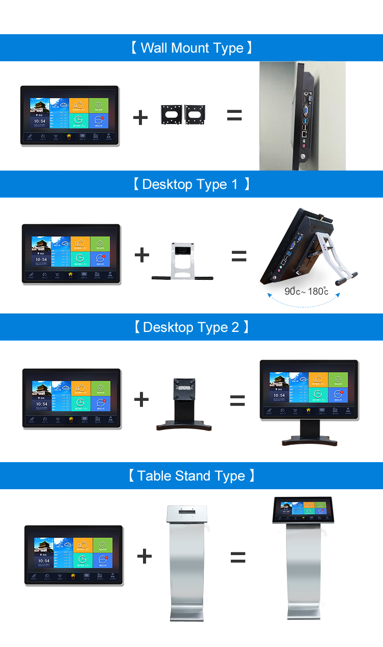 Android Pos Hardware System All In One Pos 17 Inch Touch Screen Monitor