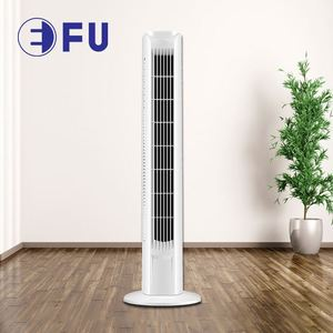 Plastic remote control cooling tower fan blade