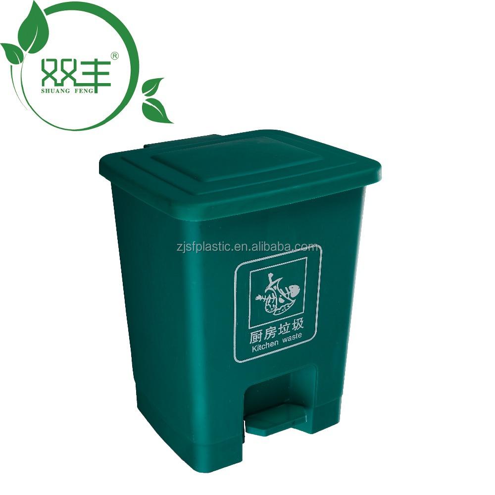 Plastic Foot Pedal Waste Bin Wholesale, Waste Bin Suppliers - Alibaba