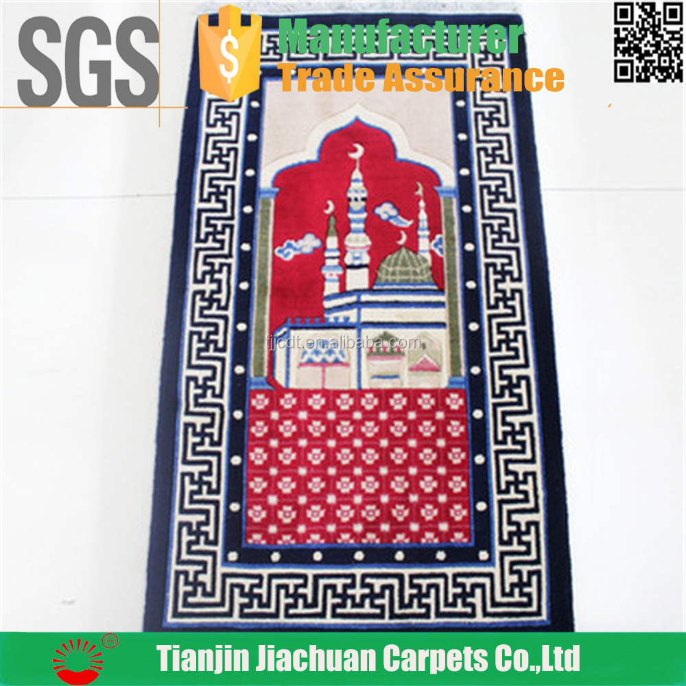 pp hanging wall rug