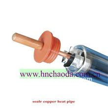 Heat pipe solar evacuated collector tube