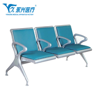 YONGXING D06-1 Hot Sale Public Three Seats Hospital Waiting Chair