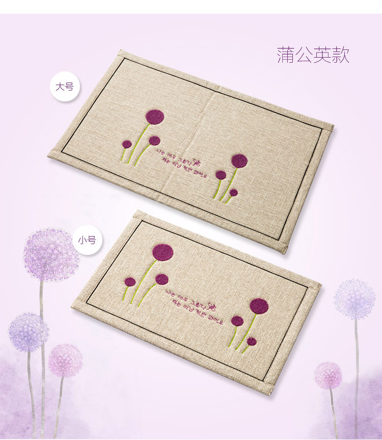 Product Details Embroidery Cotton Thickening Washable Mats Doormat