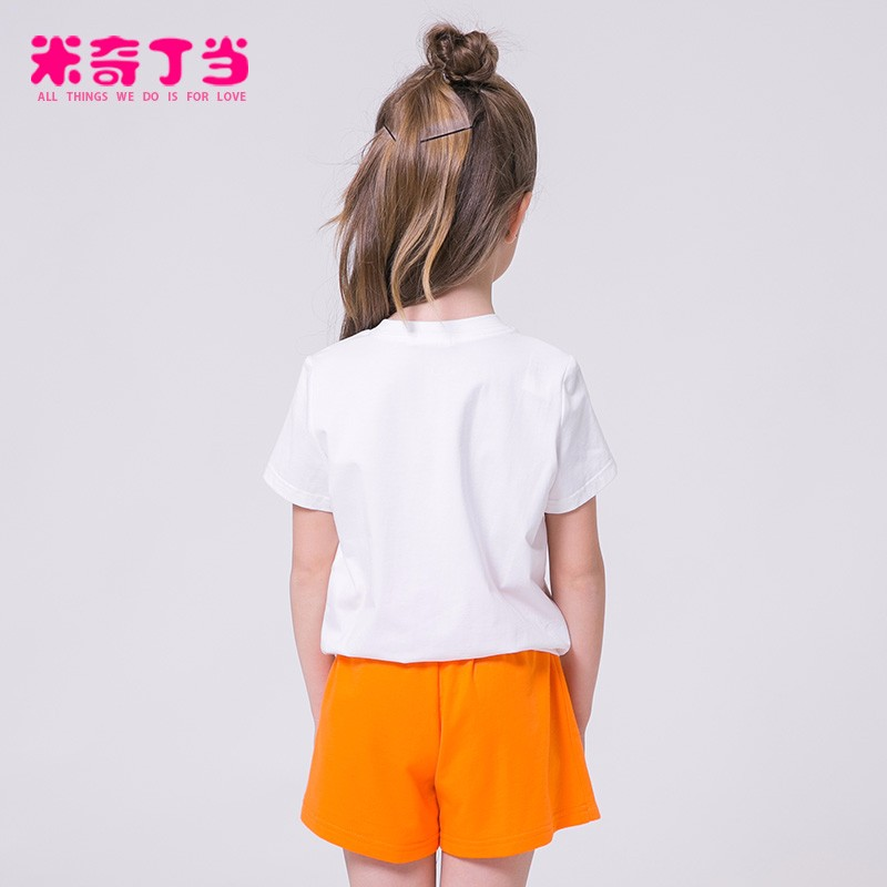 Girls Boutique Clothing Sets Kids Clothes Outfit 2 Pcs T- Shirt + Skits -  Buy Girls Boutique Clothing Sets,Kids Clothes Outfitets,2 Pcs T- Shirt +