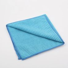 Factory Custom 2012 Various Microfiber Cleaning / Car Towel Cloth