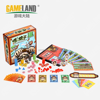 Manufacturer Direct Price wooden board game pieces Custom Card Game printing Custom Board Game