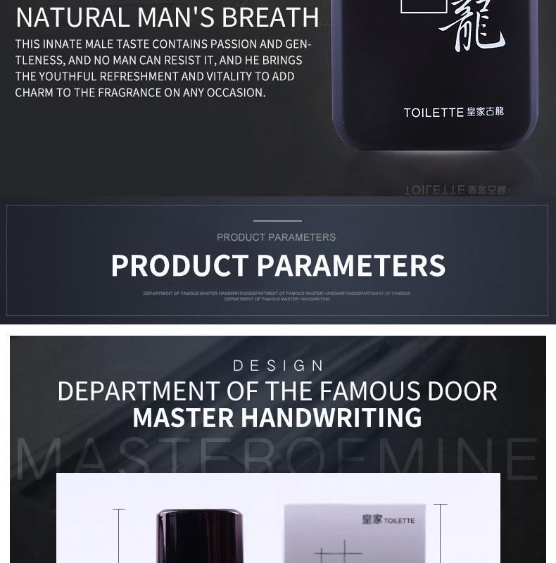 Botella de spray de vidrio de los hombres de la marca de la fragancia de perfume