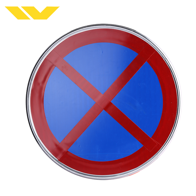 Road safety warning reflective traffic sign board and meanings photo