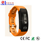 2017 smart fitness watches very fit app smart bracelet,smart bracelet fitness tracker