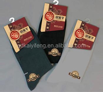 sock packaging hooks labels buy sock packaging hooks sock