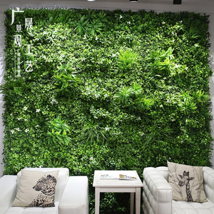 backdrop grass wall backdrop grass wall suppliers and manufacturers