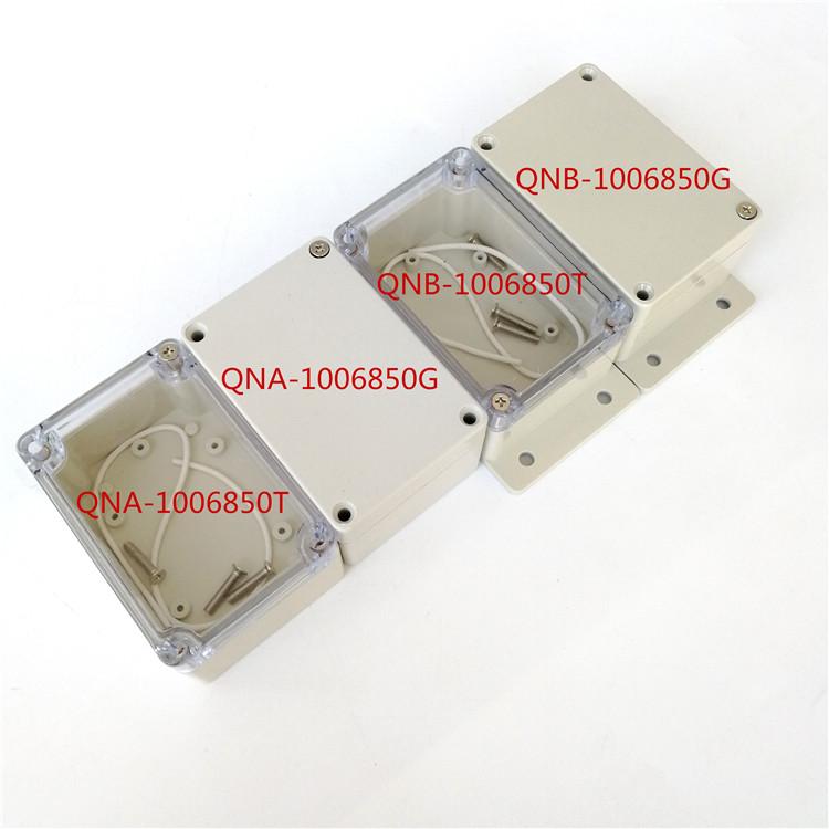 Qinuoカスタム電子ip67 ip65プラスチック防水電気接続箱