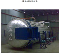Xinan thermo wood kiln for wood heat treatment