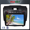 8 Inch 2 din car multimedia car dvd chevrolet s10 with gps navigation car radio bluetooth hands free