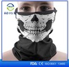 Top quality sports custom diy face mask maker the cloth skull face mask