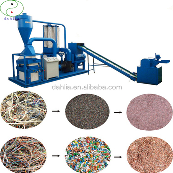 3 E-waste Weee Recycling Equipment Scrap Electric Copper Cable Wire ...