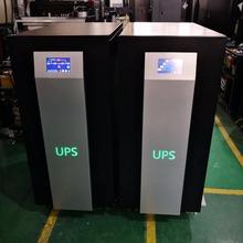 China Ups Powerware, China Ups Powerware Manufacturers and