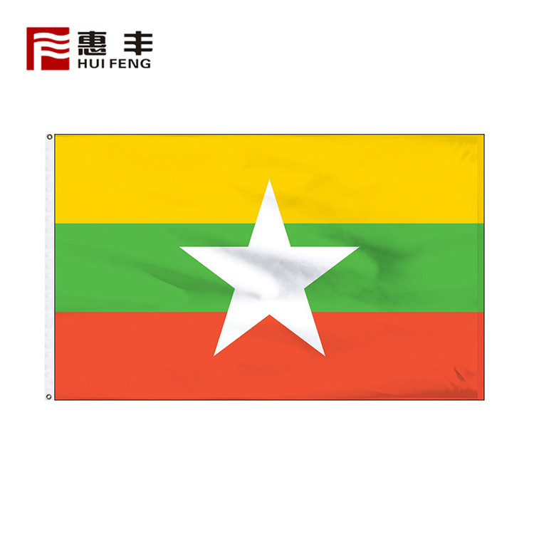 all national flags , 200d knitted polyester Myanmar flag fabric custom
