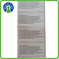 pressure-sensitive label printing,cheap sticker roll adhesive printing custom large address labels