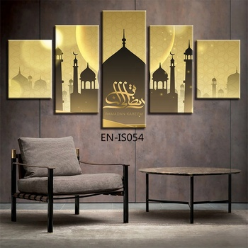 Islamic wall art calligraphy works canvas print unframed no MOQ